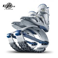 KangooJumps : KJ XR3 SEW Farbe: weiss/blau Grösse 42 bis 44 [ L ]