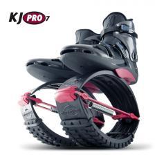 KangooJumps : KJ-Pro7 mit extra harter Federung Farbe: schwarz/rot Grösse 45 bis 48 [XL]